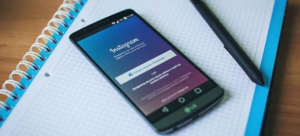 "Tips to increase your Engagement and ""Likes"" on Instagram"